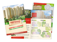 """Буклет жилого комплекса """"Марфино"""" для Whitemark"""