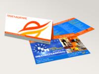 Приглашение на выставку Евроэкспомебель 2008 для MVK