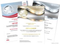Сертификаты для дилеров Toyota и Lexus
