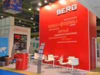 Оформление выставочного стенда компании БЕРГ. Интерпластика 2017