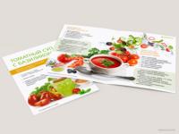 Herbalife. Буклет томатного супа.
